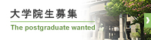 The postgraduate wanted